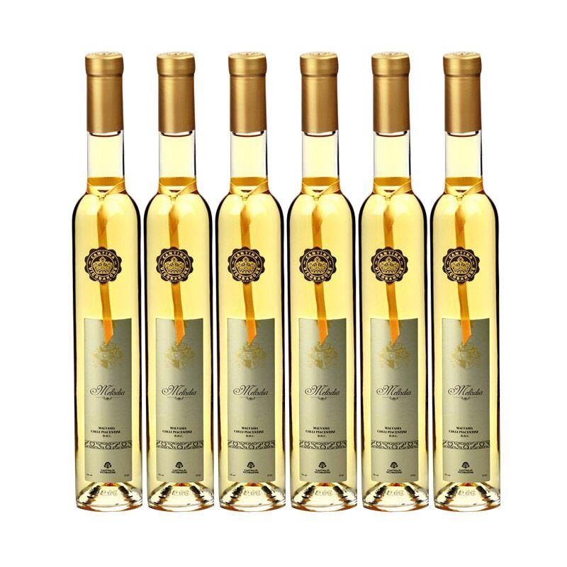 美绚冰谷晚收甜白葡萄酒375mlx6意大利进口白葡萄酒 小黑马优选