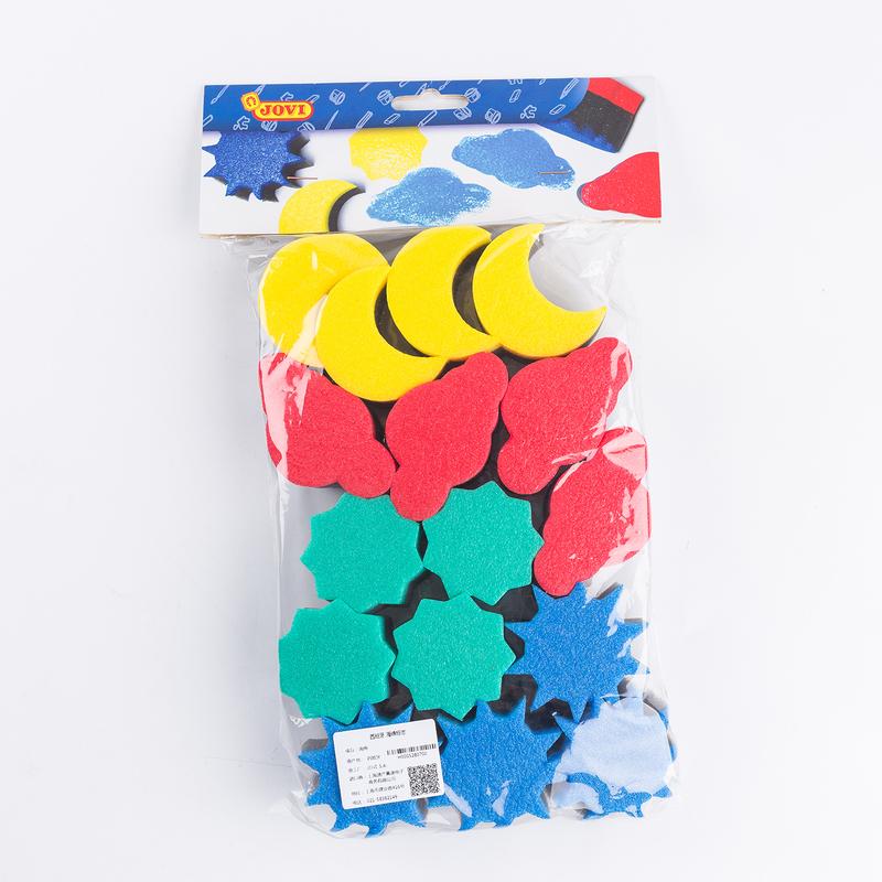 西班牙原产JOVI彩色水粉颜料绘画颜料 7色
