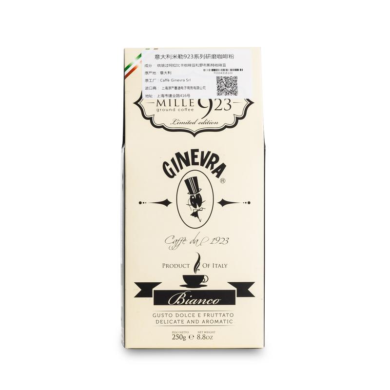 意大利原产GINEVRA 吉尼芙拉新品系列研.磨咖啡粉250g