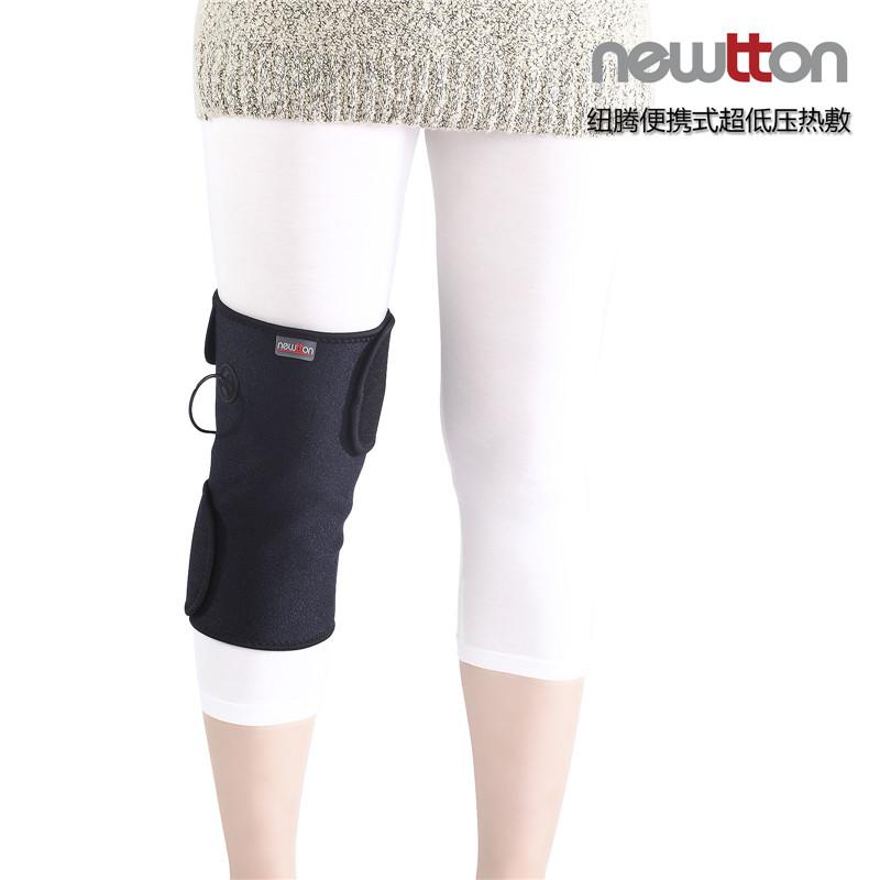 【预售8月30号后发货】NEWTTON 澳洲纽腾便携式超低压热敷 NT95-4(护膝)