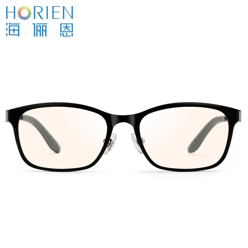 海俪恩眼镜 防蓝光电脑护目镜 近视眼镜框电竞平光眼镜男女 HN202HN202-1(颜色随机发货)