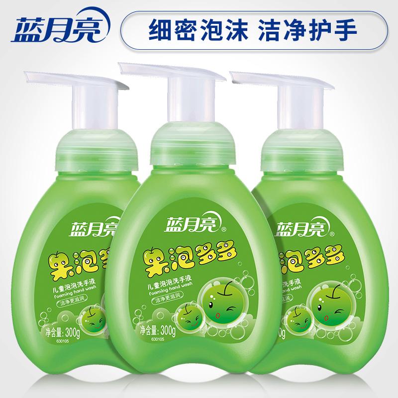 蓝月亮果泡多多青苹果香型儿童泡泡洗手液300g*3瓶【新疆区域不发货】