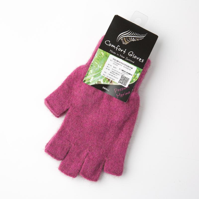 新西兰原产COMFORT SOCKS美利奴羊毛负鼠毛保暖半指手套紫红 L