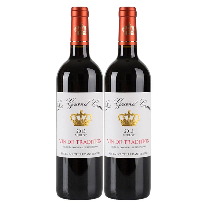 拉科瑞美乐皇冠干红葡萄酒750mlx2瓶 法国进口红酒 小黑马优选