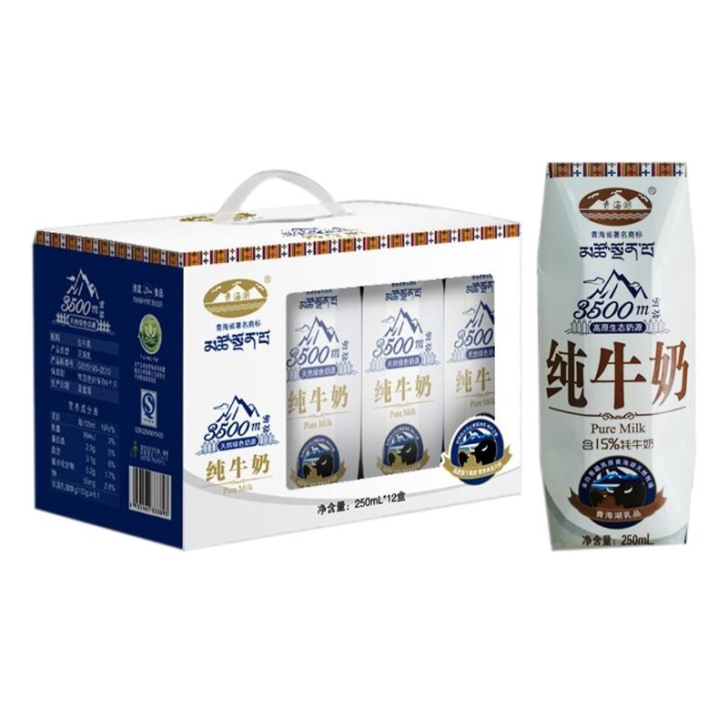 青海湖3500米牧场纯牛奶(富含15%牦牛奶)
