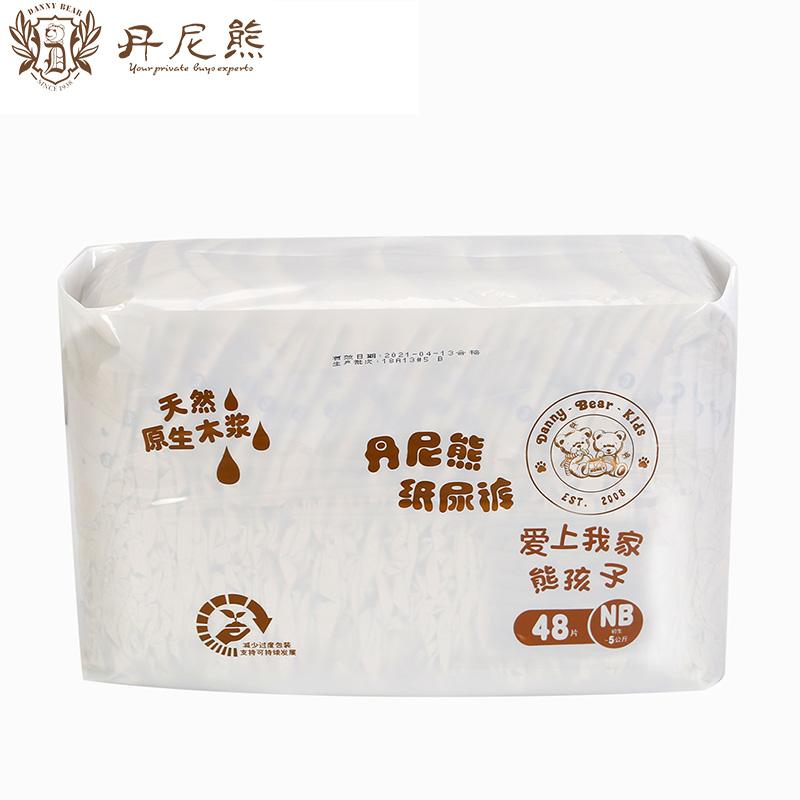 Danny Bear Kids 原生木浆纸尿裤箱装NB(96片)200NB