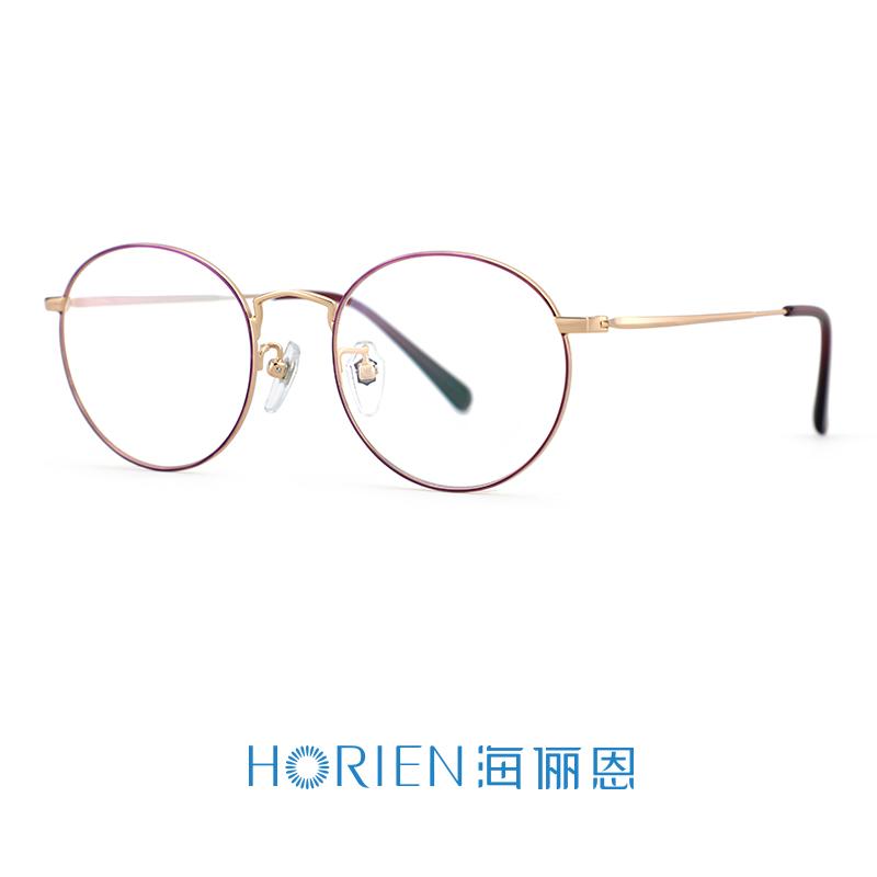 海俪恩近视眼镜女眼睛有度数文艺圆脸韩版潮大脸个性眼镜框架超轻HN8072C4