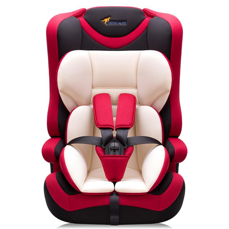 汽车儿童安全座椅9个月-12岁儿童贝贝卡西BBC-513
