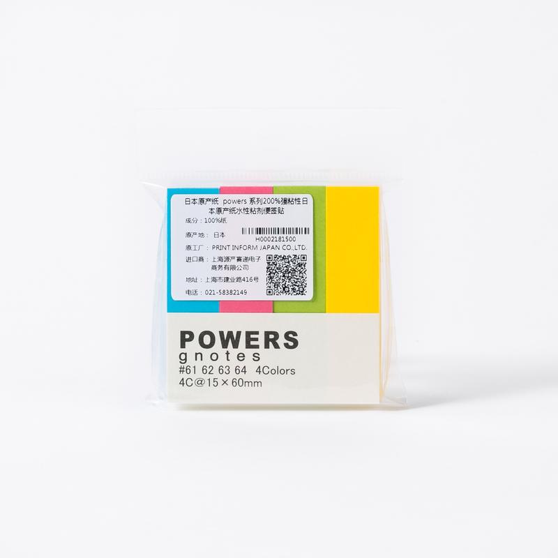 日本原产gnotes强粘性粘剂便签贴便签纸15×60mm四色装