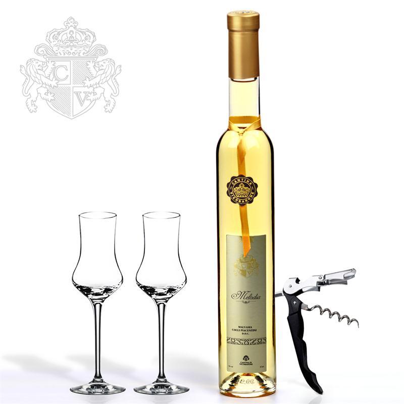 美绚冰谷晚收甜白葡萄酒375ml意大利进口白葡萄酒 小黑马优选