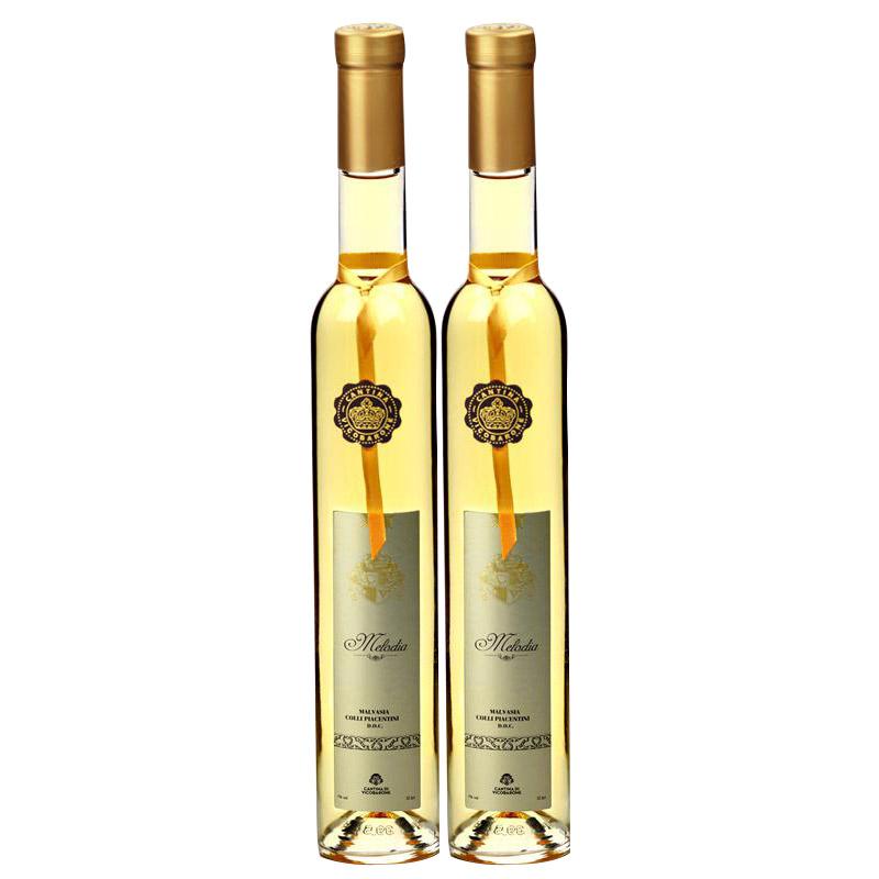 美绚冰谷晚收甜白葡萄酒375mlx2意大利进口白葡萄酒 小黑马优选