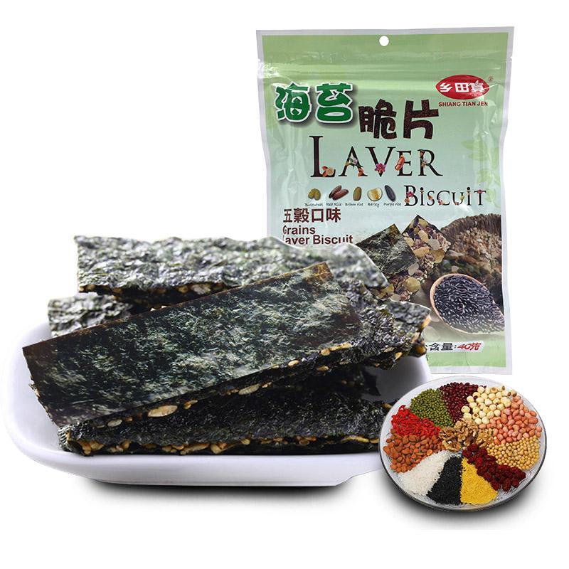 乡田真夹心海苔脆片(五谷味)40gx3包休闲零食紫菜台湾进口小吃 小黑马优选