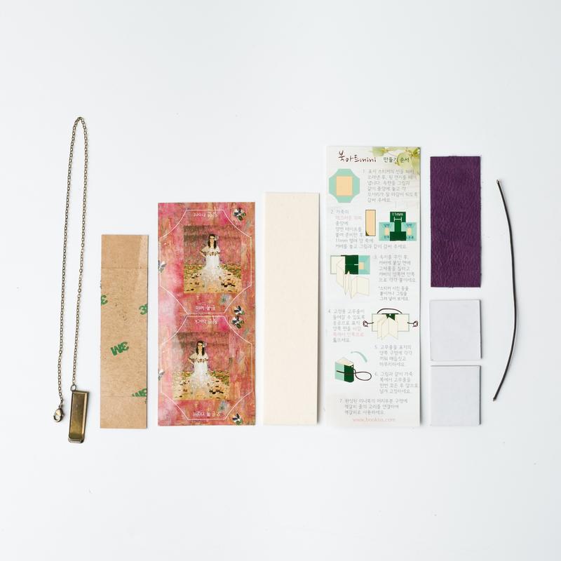 韩国原产BooKiss迷你DIY书签记事本学生文具礼品装饰饰品
