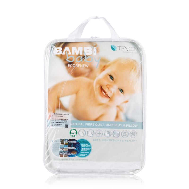 澳大利亚原产Ecorenew婴儿天丝三件套床品三件套