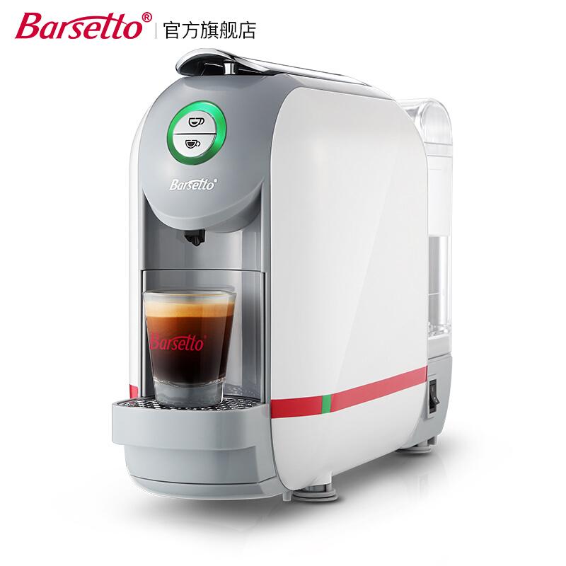 barsetto胶囊咖啡机BAC731B