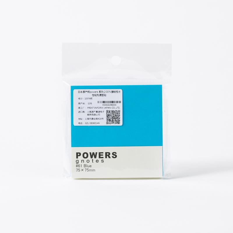 日本原产Gnotes强粘性水性粘剂便签贴便签纸75×75mm