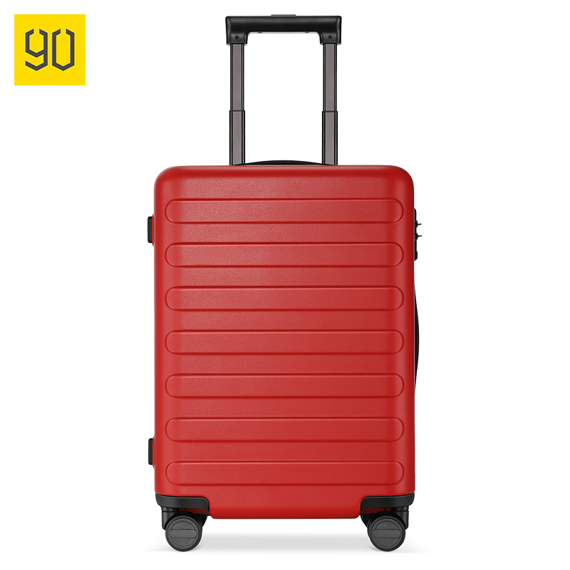 90分商旅两用旅行箱(珊瑚红)28寸