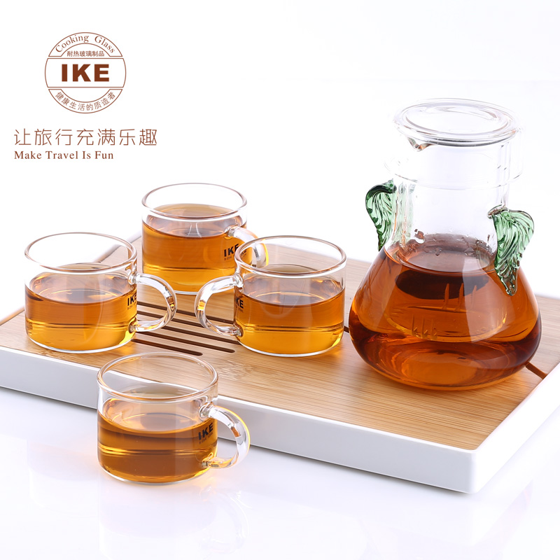 生活元素一柯旅行茶具套装YK-C601A