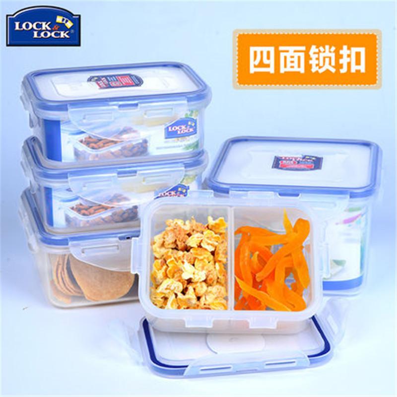 乐扣乐扣保鲜盒四件套HPL855S005