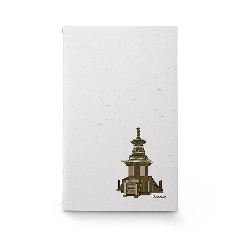 韩国原产JIGOONAMOO 环保纸便携笔记本日记本多宝塔
