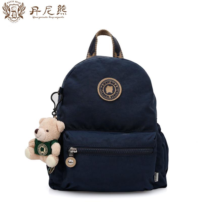 丹尼熊纯色洗水布系列双肩包DBTS49531-51BLUE