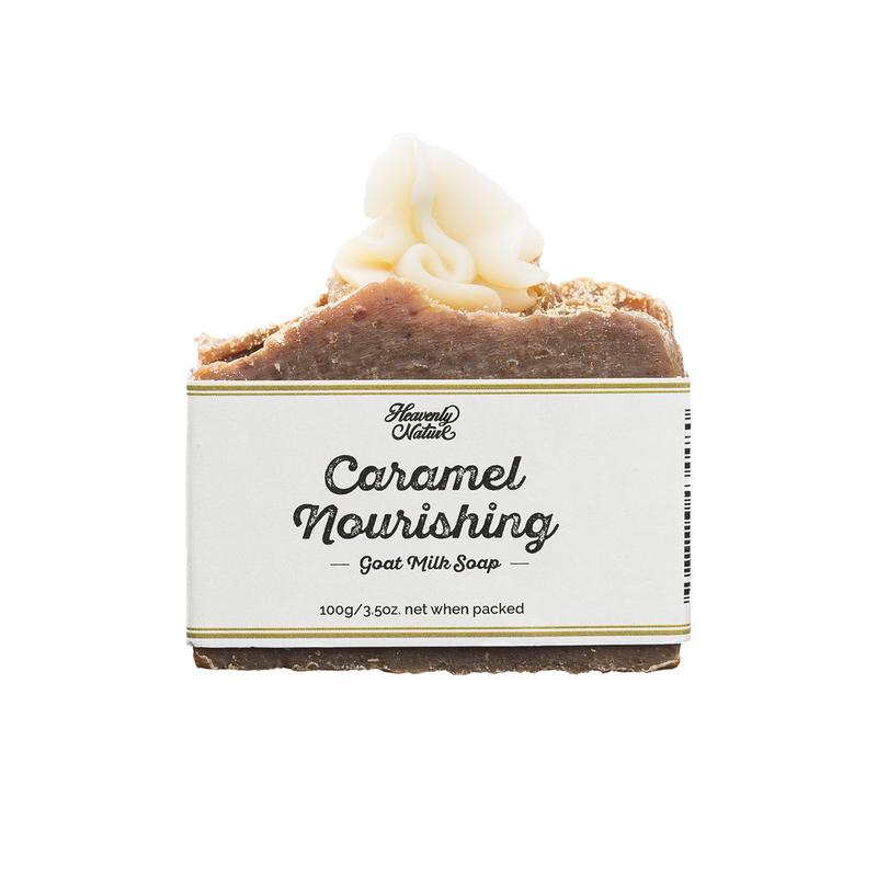新西兰原产Heavenly Nature焦糖滋养羊奶皂手工皂精油沐浴皂