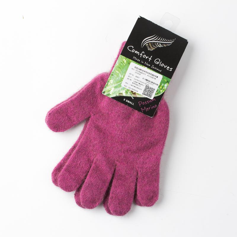 新西兰COMFORT SOCKS美利奴羊毛手套五指手套全指手套紫红色 L