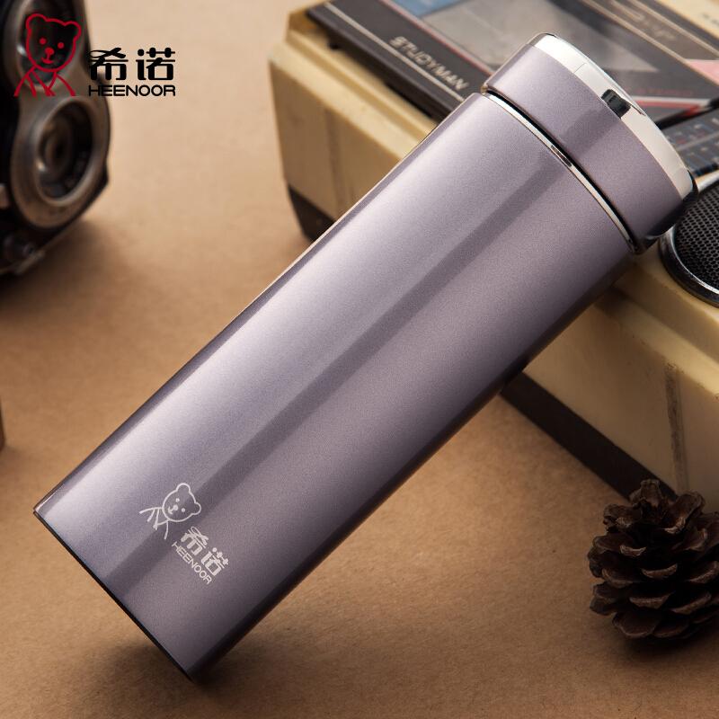 希诺保温杯(栗色、紫银色、铂金色)XN-3009