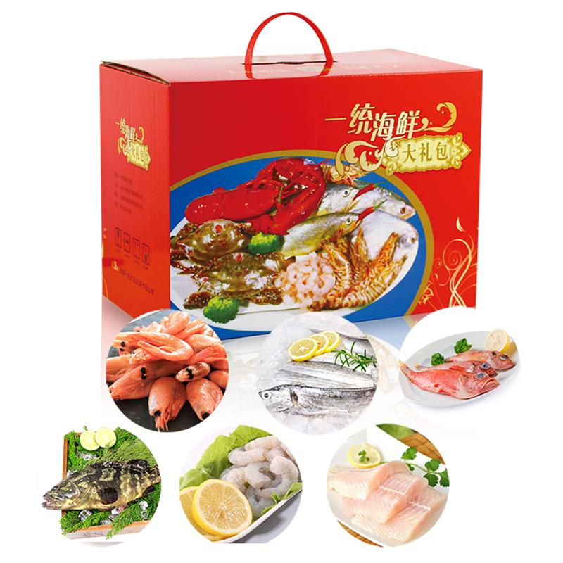一统海鲜礼盒-珍鲜佳肴礼盒538型