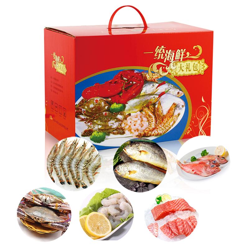 一统海鲜礼盒-心意甄选礼盒