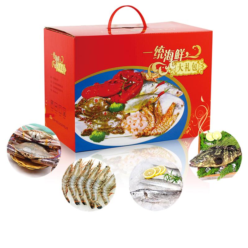 一统海鲜礼盒-寻味致美礼盒428型
