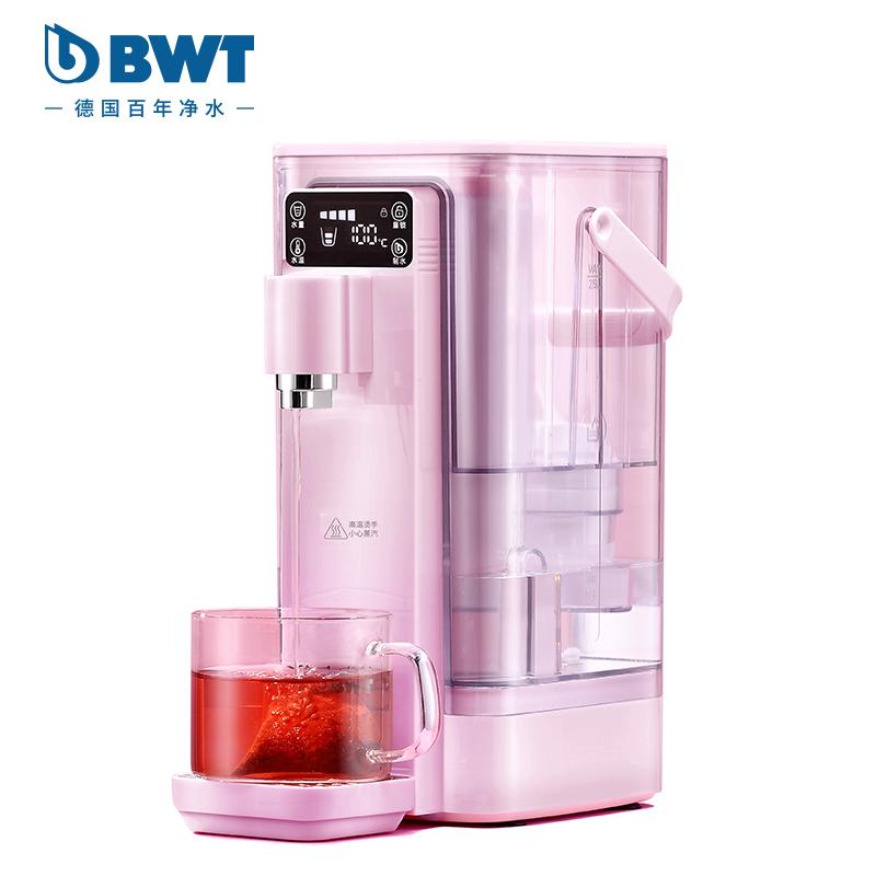 BWT净热一体机即热水净饮机(樱花粉)