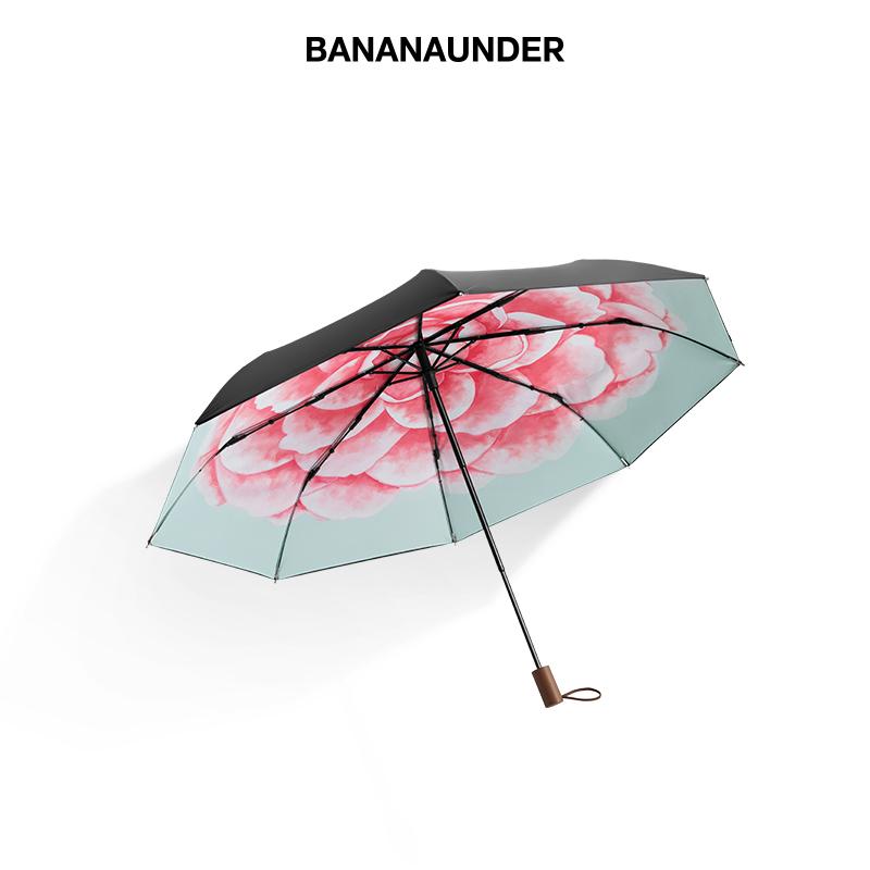 蕉下(BANANAUNDER)Black系列三折晴雨伞焦下小黑伞防晒防紫外线遮阳伞 丹姬