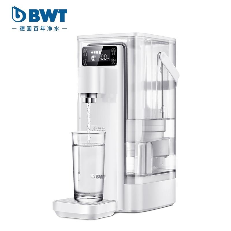 BWT净热一体机即热水净饮机(珍珠白)