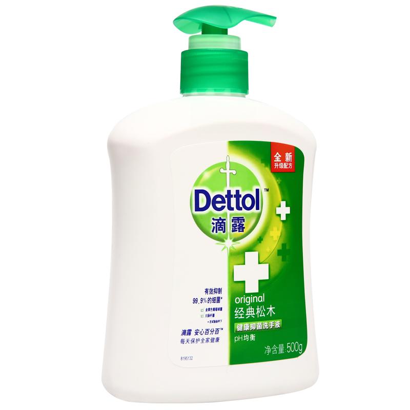 滴露健康抑菌洗手液500g/瓶(经典松木)送 300g补充装