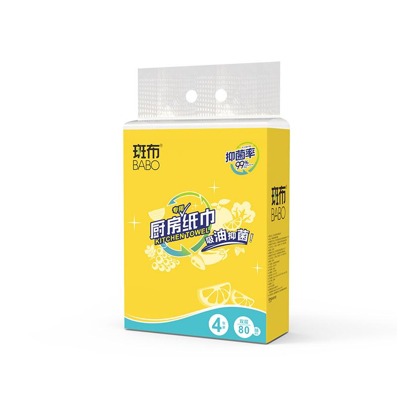 斑布抽取式厨房纸巾80抽【HC】