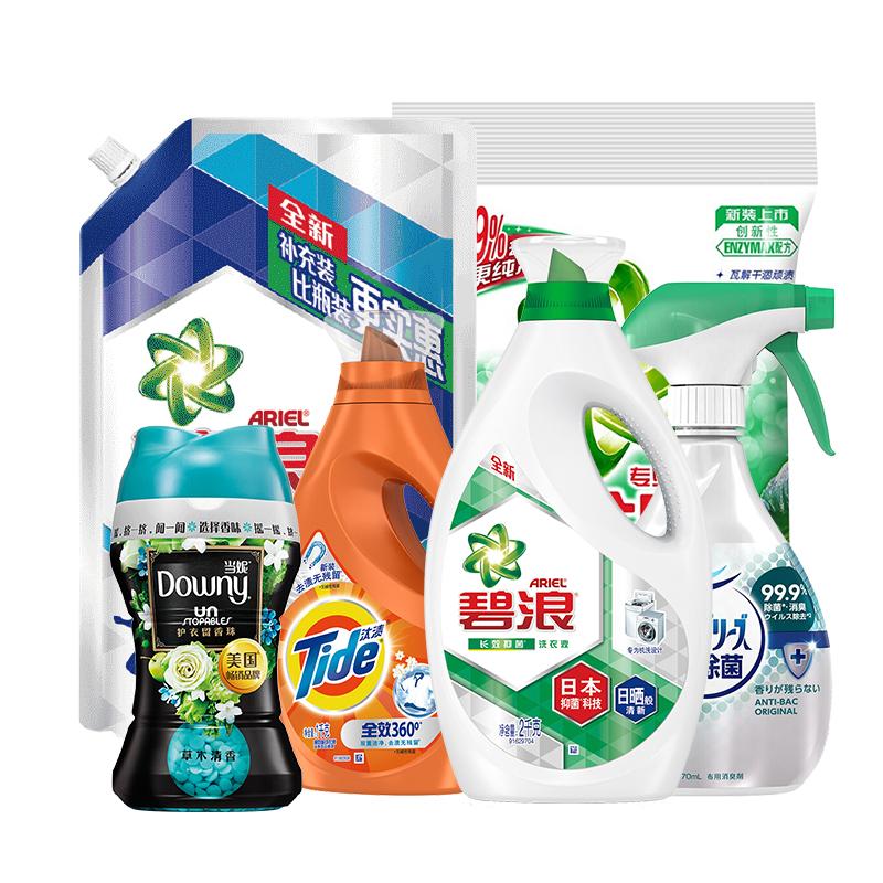 宝洁家庭清洁系列 · 去污全能套装【HC】