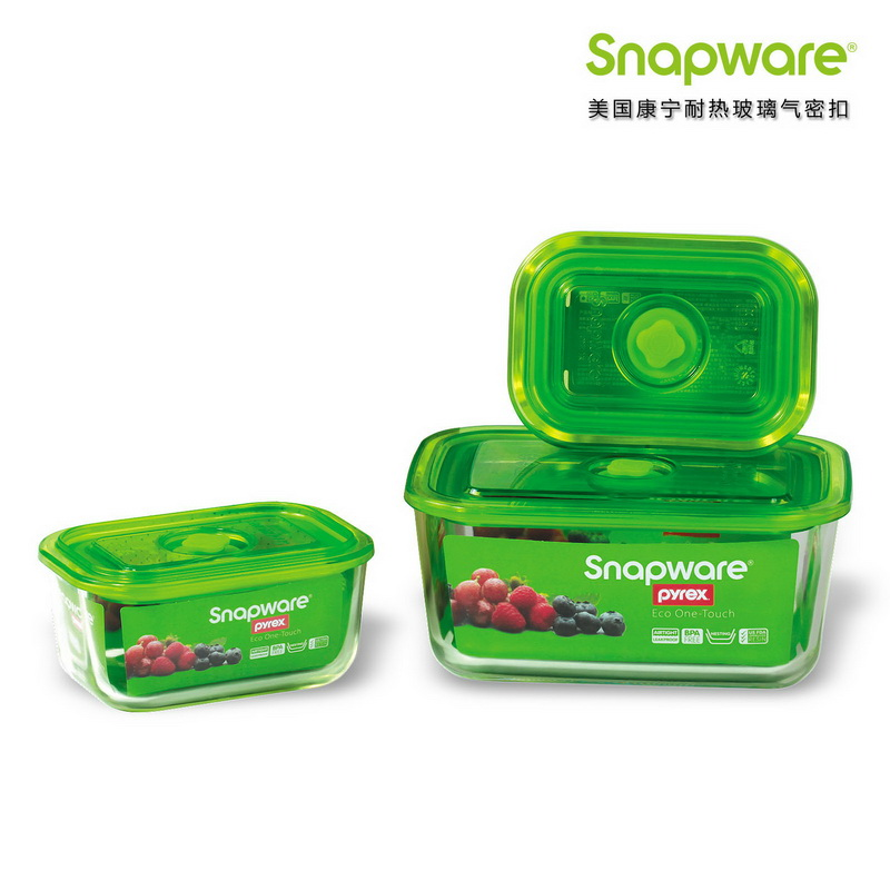 SNAPWARE 美国康宁耐热玻璃气密扣 SW1203(三件装)