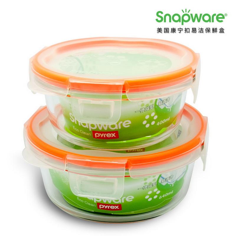 美国康宁ECO Clean易洁保鲜盒SW-EC52(两件套)