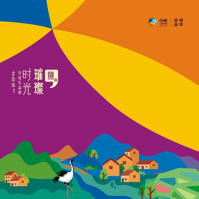 中粮·2019中秋 璀璨时光  ·捌型