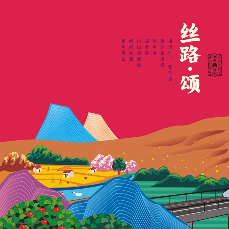 2019·RL·300·五常稻花香单选