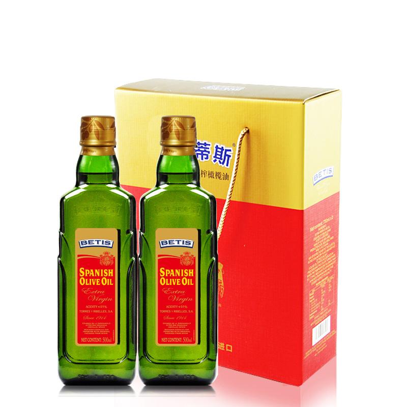 贝蒂斯(BETIS)特级初榨橄榄油500ml*2礼盒【新疆,甘肃、西藏,青海,内蒙古等偏远地区不发货】
