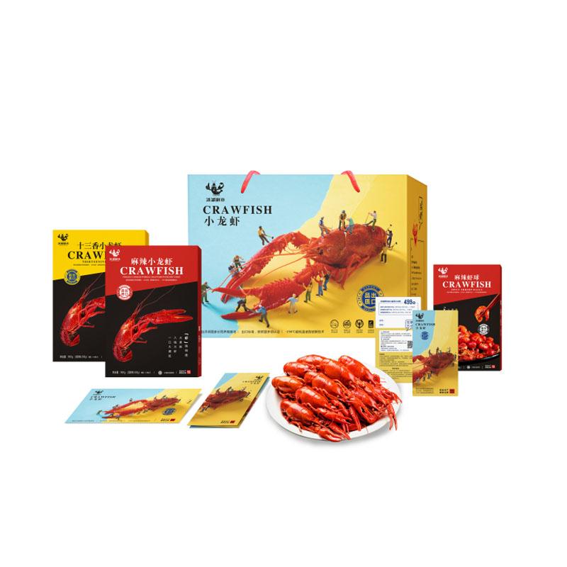 2019·洪湖小龍蝦499型