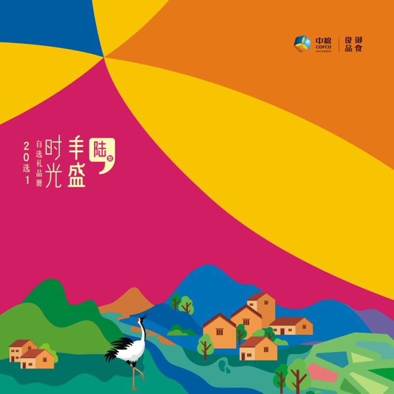 中粮·2019中秋 丰盛时光  ·陆型