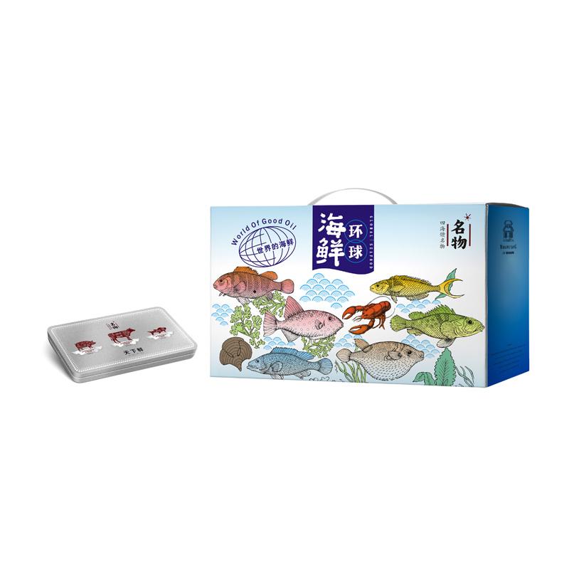 环球海鲜*尚品海宴·999型