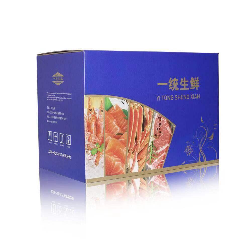 一统海鲜活悦鲜动海鲜礼盒【HC】