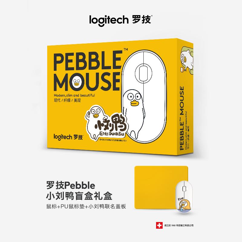 罗技Pebble小刘鸭盲盒礼盒 鹅卵石 超薄无线蓝牙鼠标  白色 /粉色随机PEBBLE 混色