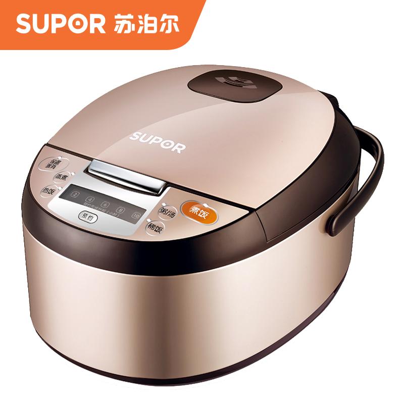 苏泊尔 CFXB40FD8060-86智能家用预约电饭煲4升适合3-5人  棕色