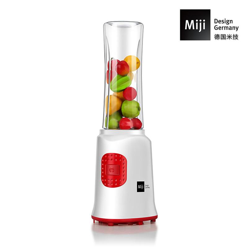 德国米技便携果汁机【特惠】  红色