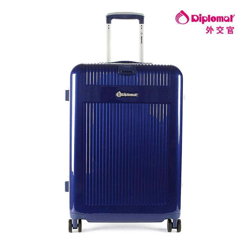 外交官拉杆箱TC-12173  23寸蓝色【QC】
